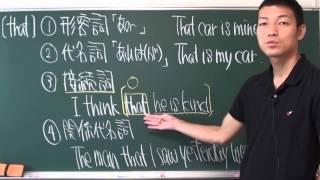 中3・まとめ(文法系)