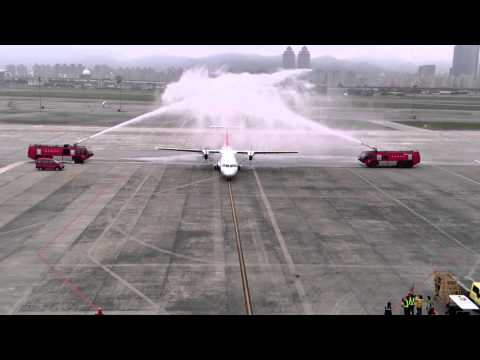 TransAsia Airways ATR72 600 delivery ceremony