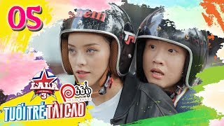 LALA SCHOOL - TẬP 5 | MÙA 3 | Winner trải lòng cùng Việt Thi - Mon hí hửng ôm Gina M trên siêu xe😍