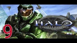 Прохождение Halo: Combat Evolved: Часть 9 - Капитан Кейс