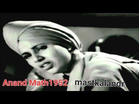 Keshava..jai jagdish hare..Hemant Kumar_Geeta Dutt_Jaideva.....