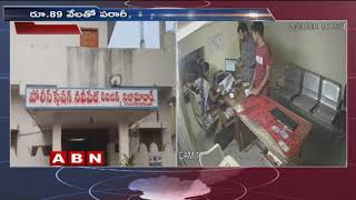 CCTV Footage | Fraudsters Cheats Money Exchange Staff with Xerox Papers in Nizamabad District |