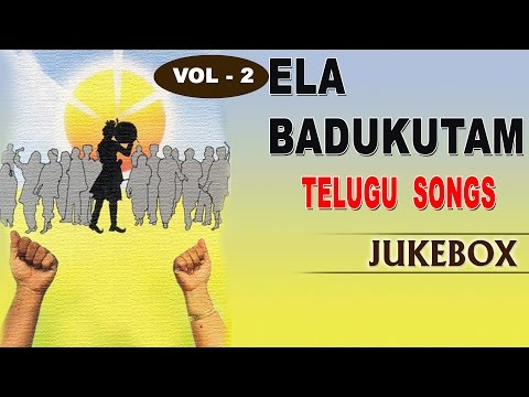 Telugu Folk Songs | Ela Bathukutham | Folk Songs Telugu video