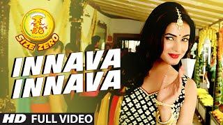 Innava Innava Full Video Song ||