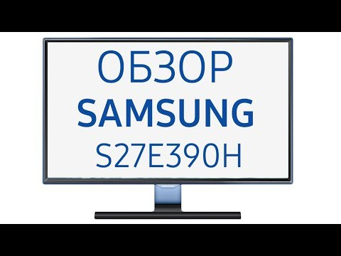 Монитор Samsung S27E390H (LS27E390HSO, 390HSO, LS27E390HSO RU), 27 дюймов