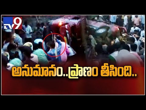 Mob kills Hyderabadi in Bidar, injures three friends - TV9