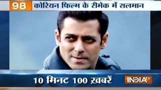 News 100 | 13th February, 2017 - India TV
