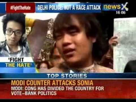 Arunachal Youth beaten to death in Delhi: Police hiding criminal negligence? - NewsX