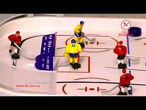 Детский настольный хоккей Симба