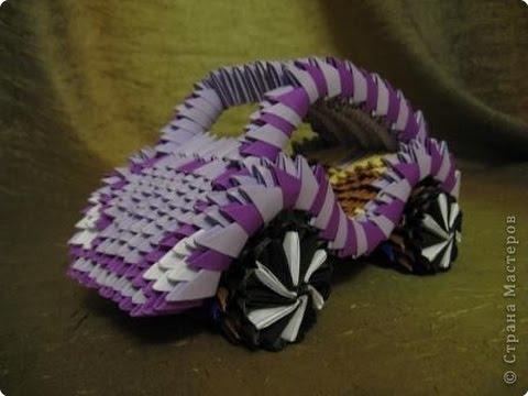 Модульное оригами. Машина.
