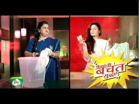 Funny DEN Digital Cabal Networks Marathi TVC