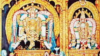 Thiru Nataraja Pathigam