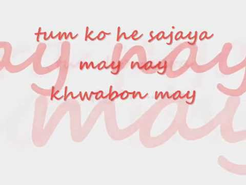 Tum ho mera pyar with lyrics