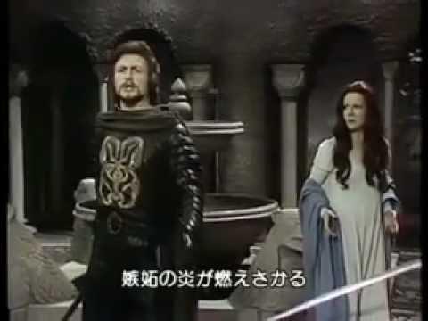 IL TROVATORE - GIUSEPPE VERDI - 1975