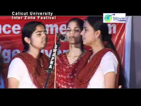 Providence Women's College Group Song Calicut University Interzone 2006 video