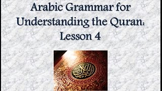 Learn Arabic - [Lesson 4] Arabic Grammar for Understanding the Quran