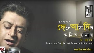 Phele Asha Din | Amit Kumar | Audio Jukebox | Bengali Songs