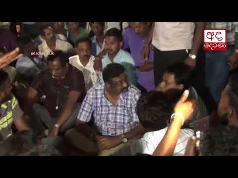 thondaman protests d|eng