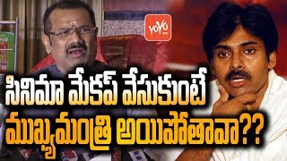 Chinni Krishna About Pawan Kalyan Back to Movies | Lagadapati Survey | YS Jagan