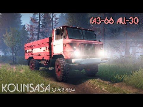 GAZ-66 AC-30