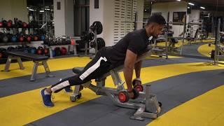 How to do Incline Dumbbell Front Raise