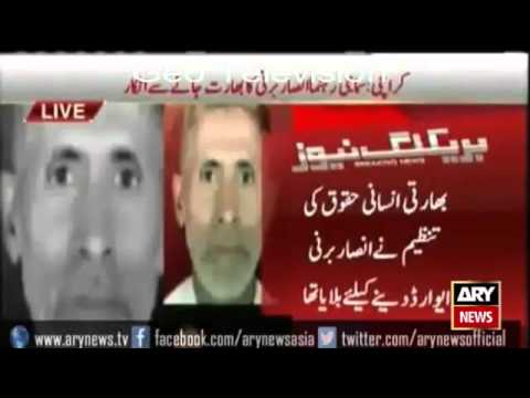 Ary News Headlines 7 November 2015  - Ansar Burni refuses to go to India