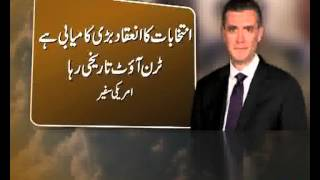 Dunya news - Army Chief - US Envoy - 22-05-2013