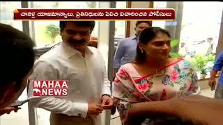 YS Sharmila And Prabhas   Cyber Police Caught Thieves