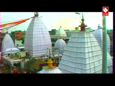 Charcha Sune Ke Ehe Sawan Me | Bhojpuri New 2014 Shiv Charcha Bhajan | Pankaj Matwala video
