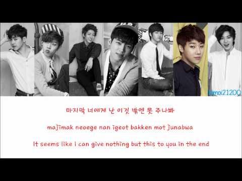 Infinite - Can U Smile (Remake) [Hangul/Romanization/English] Color & Picture Coded HD