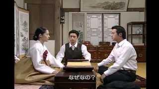 名家の恋衣 第31話