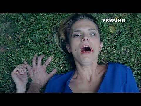 Маньяк | История одного преступления | 2 сезон