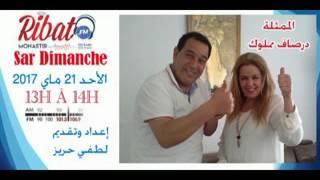 Ribat fm  Star dimanche  Dorsaf Mamlouk