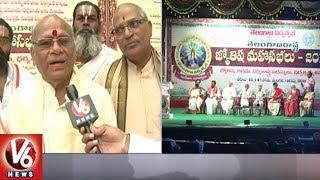 Face To Face With Mruthyunjaya Sharma Over Jothisya Mahasabhalu In Hyderabad