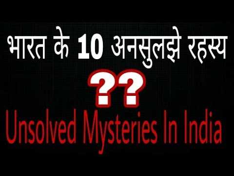 Unsolved Mysteries of India Hindi