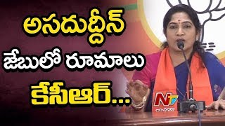 BJP Leader Akula Vijaya Press Meet | Comments On TRS Govt Over Bathukamma Festival | NTV