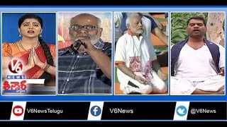 International Yoga Day | Nizamabad Love Marriage | R. Narayan Murthy Into Politics | Teenmaar News