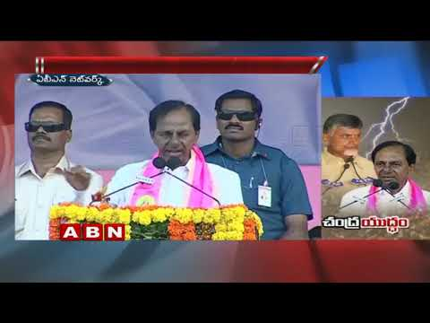 Combat of words between KCR and Chandrababu Naidu, KCR Targets Chandrababu | ABN Telugu