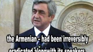 Deir ez Zor is the Auschwitz of the Armenians, Serzh Sargsyan  said (With English subtitles)