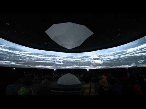 EXPO 2012 YEOSU KOREA 'Climate & Environment Pavilion'-Circle Vision