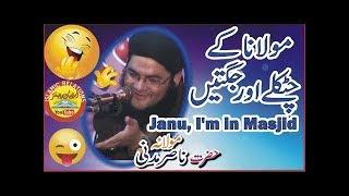 Nasir Madni l Funny CLIP Tik TOK l Latest 2019