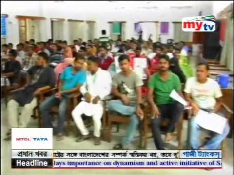 Kushtia bangladesh congress 1