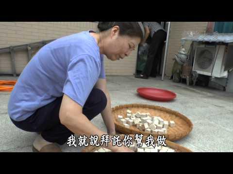 台綜-草根菩提-20140901 每日拜懺
