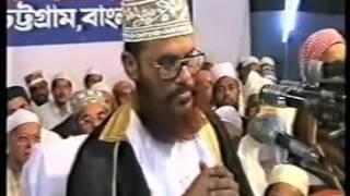 Bangla Waz Hazrat Omar (R) - Sayeedi