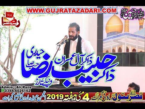 Zakir Habib Raza Haideri | 4 May 2019 | Saroki Gujrat ( www.Gujratazadari.com )