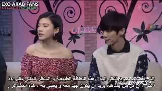 150109 Luhan Full Tencent Interview arabic sub ‫‬