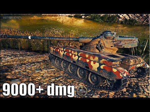 Колобанов на лт AMX 13 105