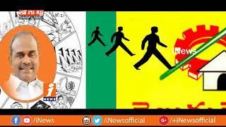 Boddu bhaskara rama rao Vs Nimmakayala Chinarajappa in East Godavari | Loguttu | iNews