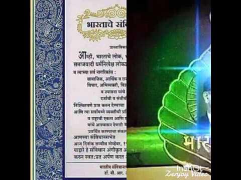 Bhimaichya vasaracha...Bhim Lovely Song by Aditya..