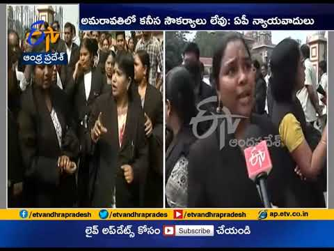 AP Lawyers Stage Protest over High Court Bifurcation